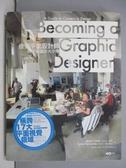 【書寶二手書T9/設計_YHU】做個平面設計師:你該知道的大小事_史蒂芬.海勒