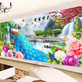 鑽石畫 鑽石畫2019新款客廳滿鑽花開富貴孔雀山水風景點貼異形磚石十字繡