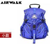 【橘子包包館】AIRWALK 繽紛三叉系列後背包-小 A431322882 藍色