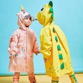 斗篷式寶寶雨披防水小孩雨具兒童雨衣男女童大小童【探索者】