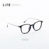復古細腳平光眼鏡可換鏡片式透明亮黑~05193 ~