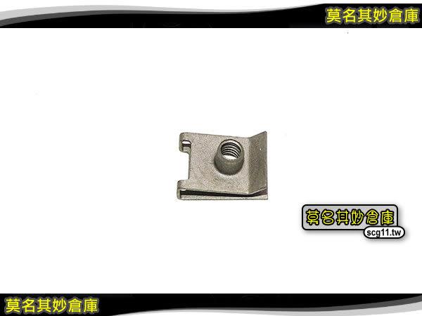 莫名其妙倉庫【CP085 RS後保固定扣】原廠 RS 後保桿固定扣子 Focus MK3.5