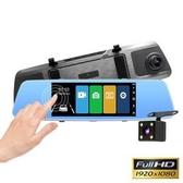 IS愛思 RV-16XW 7吋大螢幕觸控雙鏡頭後視鏡行車紀錄器灰色