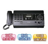 Panasonic KX-FT518 自動裁紙感熱紙傳真機