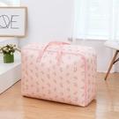 旅行收納袋 棉被防塵袋加厚牛津布收納袋提手整理包儲物袋衣物收納包小c推薦