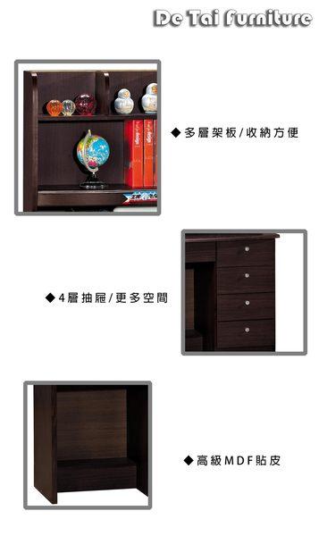 【德泰傢俱工廠】3尺胡桃四抽書桌(全組)