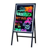 LED電子熒光板 手寫廣告展示牌銀光夜光閃光發光寫字屏立式小黑板 怦然心動