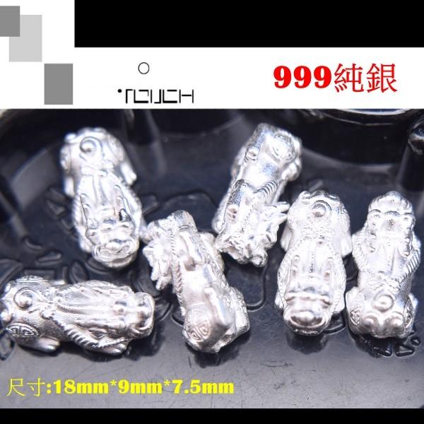 銀鏡DIY S999純銀材料配件/3D硬銀古壽字招財納福咬錢貔貅墜/隔珠O款(中款)~適合手作幸運繩