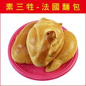 拜拜用品-素三牲套組-法國麵包(奶酥口味)【0216零食團購】H012-1-3