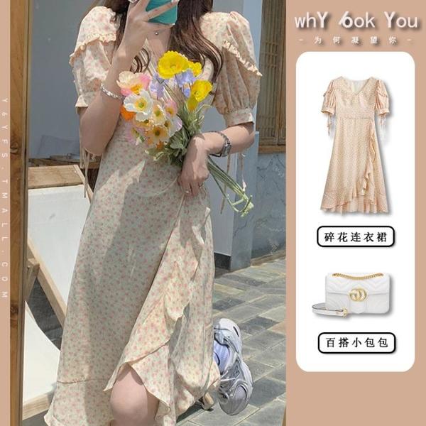 2021年新款碎花連身裙子收腰顯瘦設計感小眾雪紡法式長裙夏季女裝 洋裝