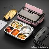 304不銹鋼食品級 保溫飯盒中學生上班族少女心可微波爐加熱便當盒 快速出貨