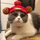 可愛帽造型狗圍巾貓咪頭飾搞笑飾品帽頭套寵物頭飾【小獅子】