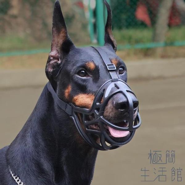狗嘴套狗嘴罩防咬叫亂吃中大型犬寵物嘴罩【極簡生活】