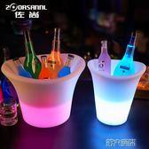 香檳桶 冰桶香檳桶洋酒冰桶led充電發光冰桶耐用防摔2角奶白紅酒冰桶 第六空間