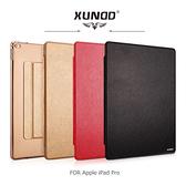 XUNDD Apple iPad Pro 12.9 安可可立皮套