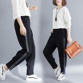 大尺碼褲子女胖mm新款冬裝條紋拼接純棉加厚休閒褲顯瘦哈倫長褲 限時降價