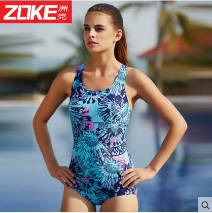 專業泳衣女連體三角大碼保守顯瘦遮肚時尚訓練【湖蘭2】