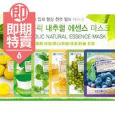 (NG/即期品)韓國 FoodAHolic 3D 全頸立體面膜