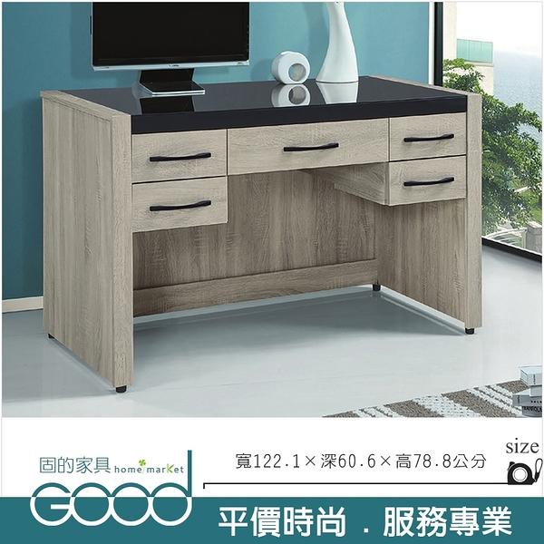 《固的家具GOOD》616-2-AM 依美4尺書桌【雙北市含搬運組裝】