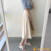 初戀溫柔微胖穿搭連衣裙子兩件套裝新款潮早春chic女裝【小橘子】