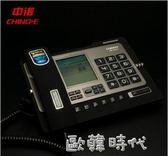 中諾電話機座機來電顯示語音報號有線辦公家用時尚創意固定電話機 歐韓時代