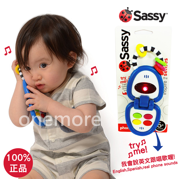 【one more】美國代購 100%正品 美國Sassy 寶寶折疊音樂電話手機 翻蓋手機 兒童益智玩具 6個月以上