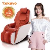 ⦿結帳現折⦿ tokuyo mini 玩美椅 Pro TC-296(皮革五年保固)~送伊聖詩雨林香氛機+精油組(市價$5320)