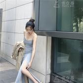 韓風Chic修身開叉洋裝女夏性感露肩吊帶裙冷淡風裙子 俏女孩