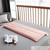 加枕套1.5米家用枕頭雙人長款低枕芯情侶一體枕  韓慕精品 YTL