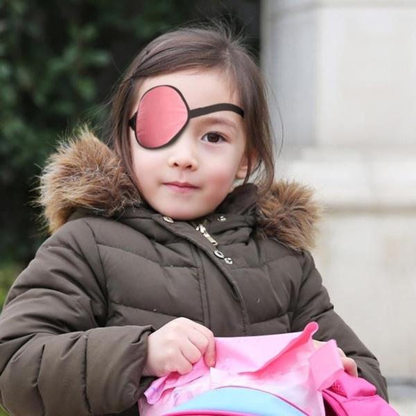 兒童弱視矯正單眼獨眼眼罩遮眼罩 小宅君