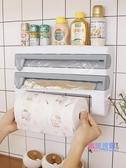 廚房紙巾架 廚房紙巾架卷紙架免打孔創意冰箱側掛架保鮮膜收納架子廚房用紙架【快速出貨】