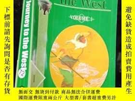 二手書博民逛書店journey罕見to the west(西遊記英文版)(第1冊