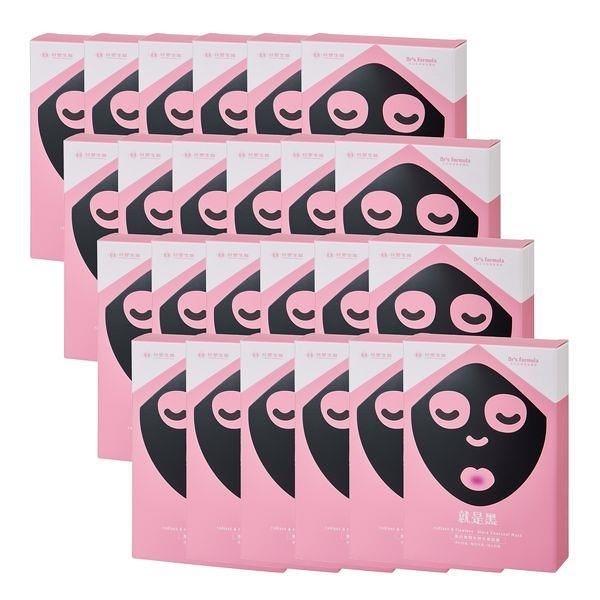 【南紡購物中心】《台塑生醫》Dr's Formula激白無瑕女神光黑面膜(7片/盒)*24盒入