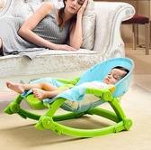 搖椅 兒童搖搖椅安撫躺椅電動搖籃床兒童帶娃寶寶哄睡兒童搖椅jy【快速出貨八折下殺】