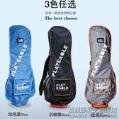 高爾夫球包防塵男女托運航空包球桿罩防雨套球包輕便可折疊雨披 英雄聯盟