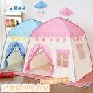 兒童帳篷 帳篷 標檢局檢驗合格 遊戲屋 蒙古包 露營野餐遮陽 城堡 可手提 兒童 房間布置 秘密基地