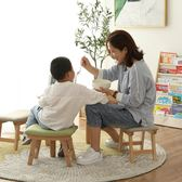 優惠了鈔省錢-小凳子實木兒童凳子時尚客廳創意換鞋凳沙發凳小板凳簡約現代家用RM