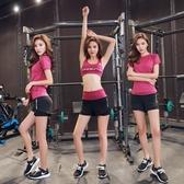 加大尺碼瑜伽服套裝健身房跑步短褲大碼寬鬆速干衣晨跑運動套裝女夏季