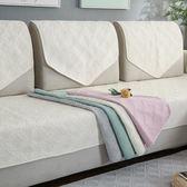 沙發墊 沙發墊四季布藝純棉簡約現代通用組合坐墊防滑全棉沙發巾罩套靠背 莎拉嘿呦