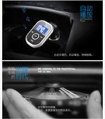 車載mp3播放器汽車用點煙器式充電器FM發射插卡機接USB音樂U盤【萬聖節全館大搶購】