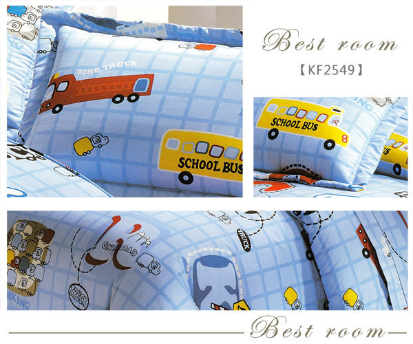 鋪棉床包 100%精梳棉 全鋪棉床包兩用被四件組 雙人特大6x7尺 king size Best寢飾 KF2549