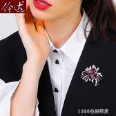 別針胸針 胸花紫色水晶女士大別針胸針復古日韓衣飾配飾情人節禮物 1995生活雜貨