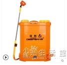 農用消毒電動噴霧器背負式高壓農用噴霧器鋰電池打藥機噴霧多功能WD 小時光生活館