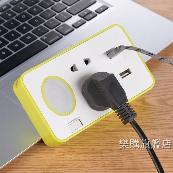 usb智慧插座充電無線轉換器一轉多功能擴展家用插頭電源插排插板