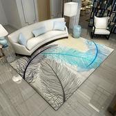 北歐簡約風格幾何地毯客廳現代沙發茶幾墊臥室床邊家用地毯可水洗【限時八五折】