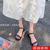 低跟涼鞋 仙女風涼鞋女2021夏季新款韓版粗跟低跟女鞋一字帶方頭氣質時裝鞋 薇薇