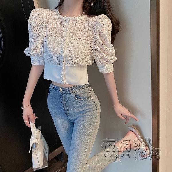 短袖衫 年春季新款小眾設計感襯衫港味法式顯瘦開衫蕾絲短袖仙女上衣 衣櫥秘密