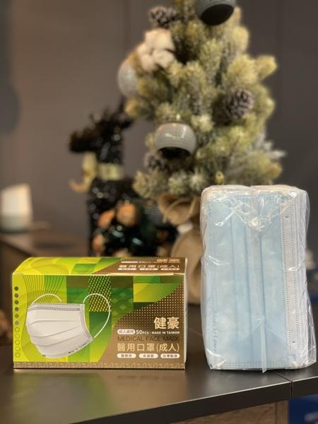現貨秒出(台灣製 雙鋼印) 一般成人 醫療口罩 醫用口罩 平面 (50入/盒) (健豪)CNS14774