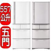 《日立HITACHI》557L日製五門變頻智慧控制冰箱 RS57GJ SN香檳不鏽鋼 / W星燦白
