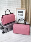 行李包女手提大容量輕便短途旅行包男健身包防水行李包出差待產包 歐尼曼家具館